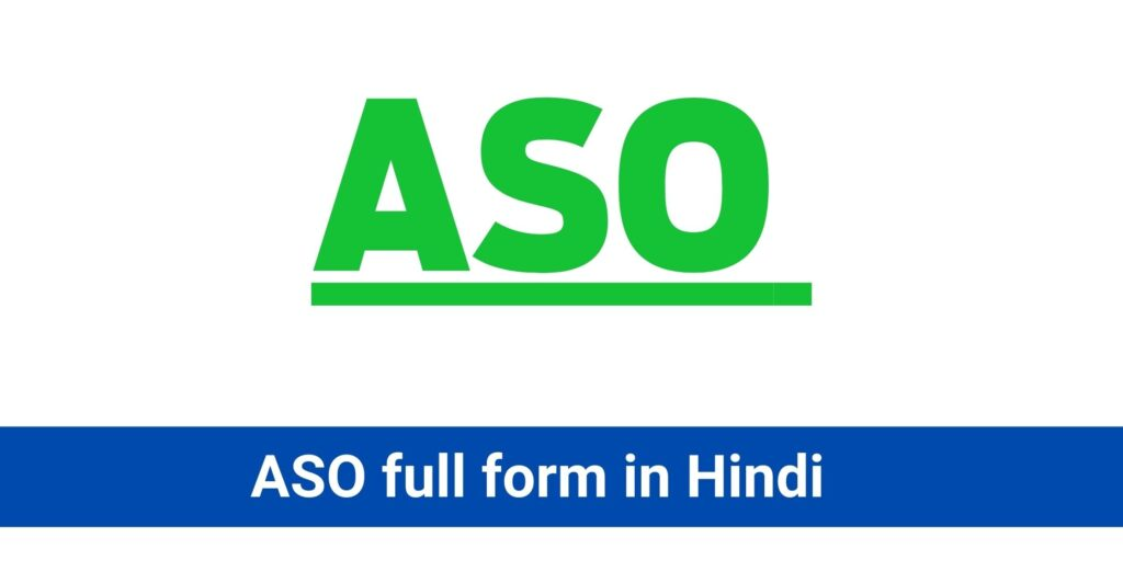 ASO full form in Hindi