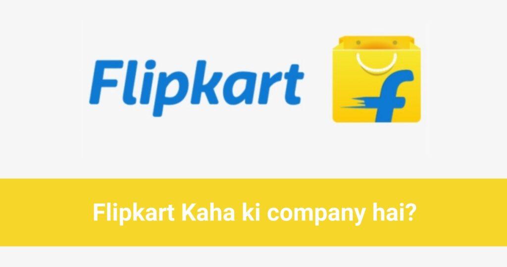 Flipkart Kaha ki company hai_
