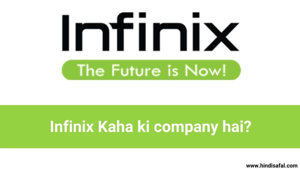 Infinix Kaha ki company hai? kis Desh ki Company Hai (1)