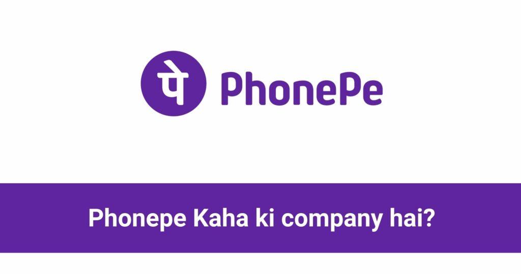 Phonepe Kaha ki company hai