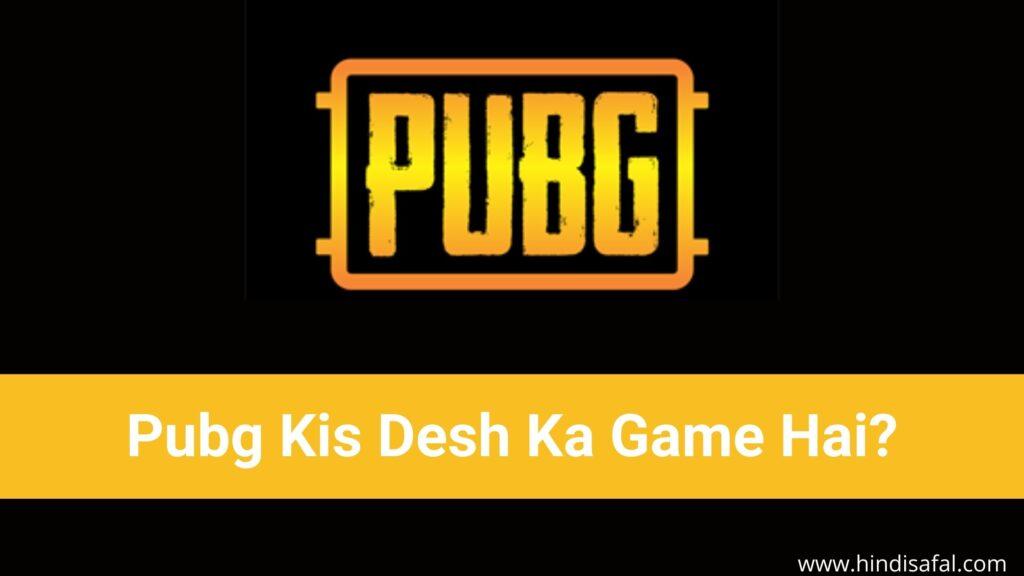 Pubg Kis Desh Ka Game Hai?