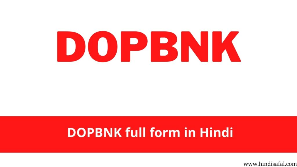 DOPBNK full form in Hindi