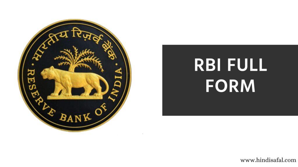 RBI Full Form