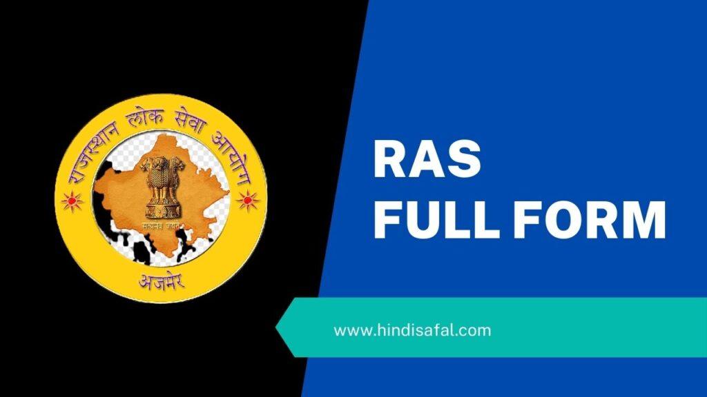 Ras Full Form