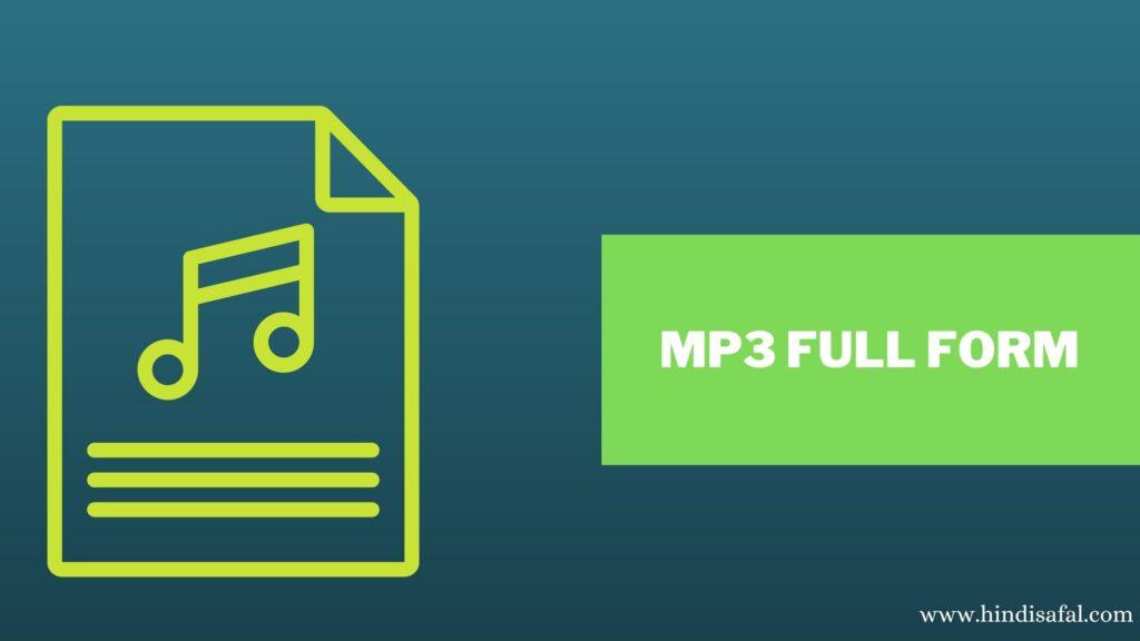 mp3 Full Form