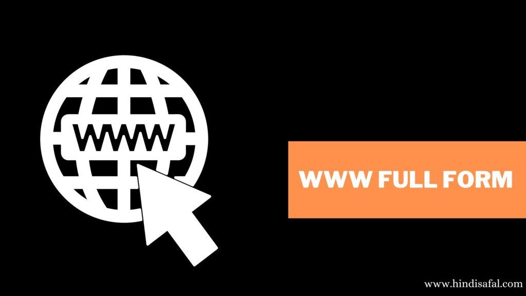 www Full Form