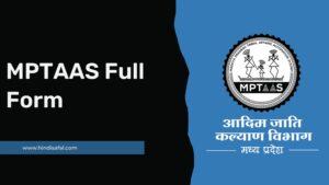 MPTAAS Full Form